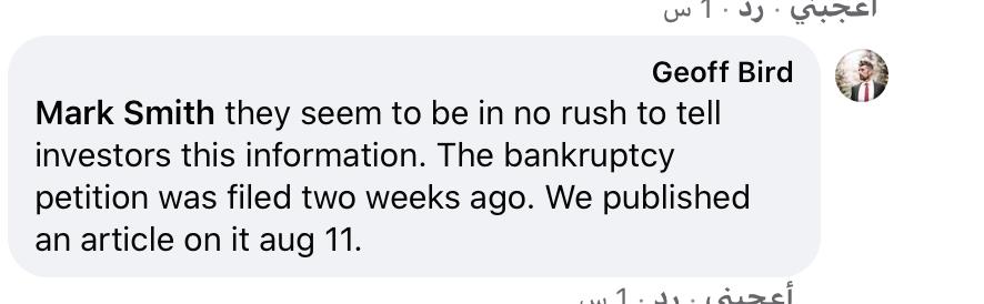 Geoff Bird's remark on FB.png
