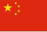china prime loan rate